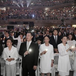 [フォト] 文鮮明総裁聖和7周年記念イベント