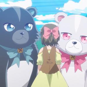 くまクマ熊ベアー(アニメ)第3話感想レビュー。ルリーナが可愛い!くまゆる・くまきゅうが可愛い!