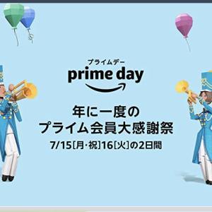 【2019年】ワーママお役立ちAmazonで購入してよかったもの5選!