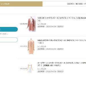 4月の服【Brista】