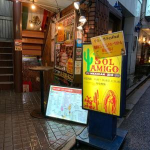 旅する代わりに海外の名物ご飯を食べよう【神保町:SOL AMIGO】4/1ディナー