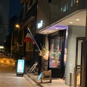 4/7 仕事終わりに唯一開いていた店【新御茶ノ水:Bistro29】