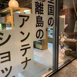 9/1【休み明けファスティング後の食事】島の休日ランチビュッフェ!