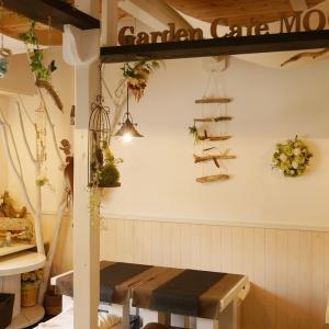 ●女性好みのナチュラルカフェ Garden Cafe MOCO●