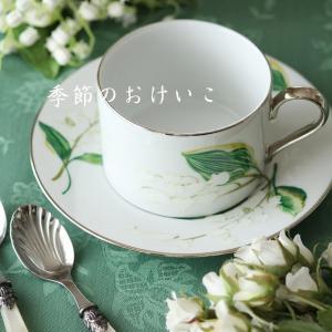 ※グリーン&ホワイト爽やかなスズラン柄のティーカップ※季節のおけいこ(ポーセラーツ)4月