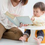 自立する教育の秘訣!子どもが改善する3つのポイント