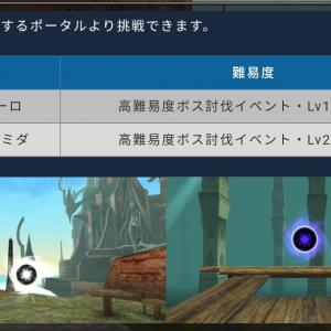 2099.【新・高難易度】オルグノヴァ初見戦闘だよ♬