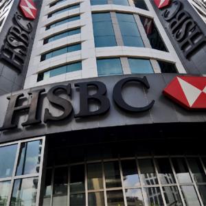 利回り7% ! 米株HSBCホールディングスについて