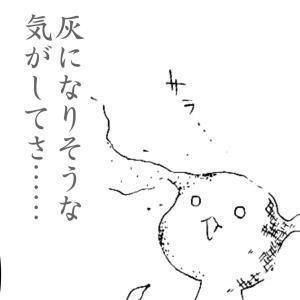 鬼滅の刃一番くじで惨敗した話③(完)