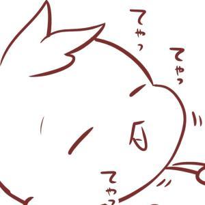 赤ちゃんのココが好き④【つぶやき一枚絵】