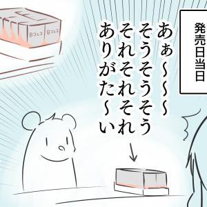 思いがけない出来事ラッシュの日輪刀コレクション②