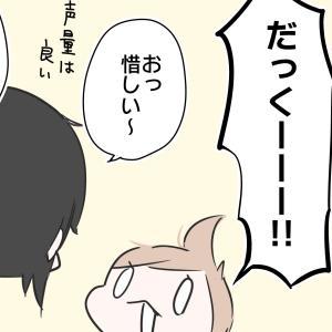 抱っこと志村とウィスパー