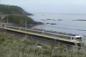 【19970524  信越線ほくほく線】