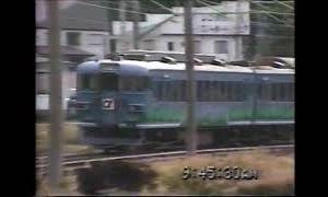 19971109上越線・ほくほく線@動画