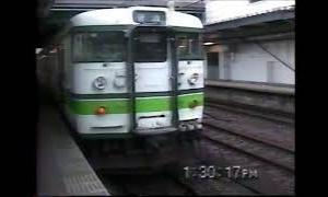 19971130六日町