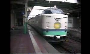 19980101 1