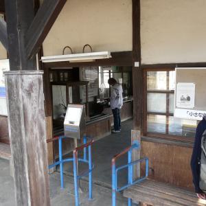 津山線の駅から 2007