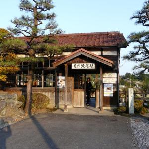美作滝尾駅 2007