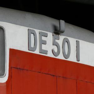 DE50 1に津山で会う 2007