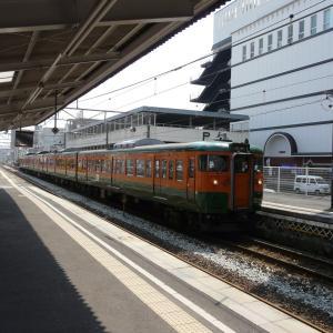 岡山の湘南色 2008