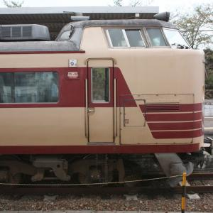 485系A10編成の金光臨 2009