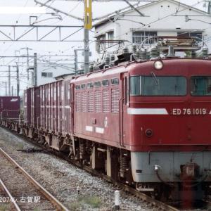 古賀駅を通過する貨物 2009