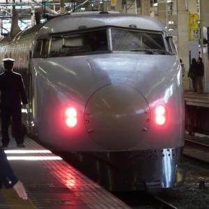 山陽新幹線の0系