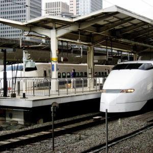 新幹線300系は原点だった