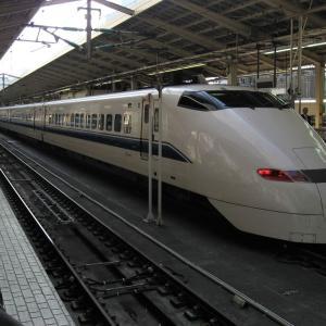 東京駅で300系J31編成