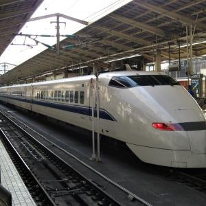 JR西の300系 東京発の新大阪行き