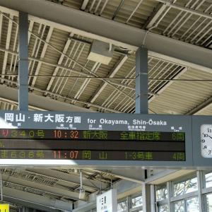 最期の0系を見た三原駅 2008.12.14(1)