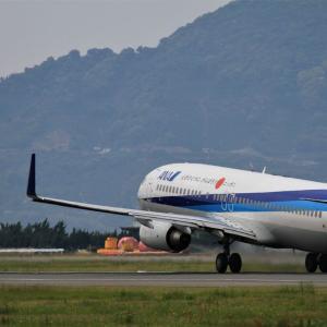 松山空港を Airborne