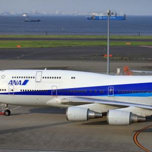 北海道へ Taxiing
