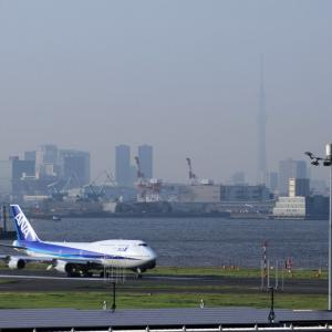 北海道へ Airborne