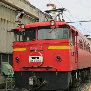 貨物フェスティバルのEF671 2014