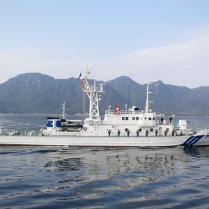 巡視船のデモを初めて見た日