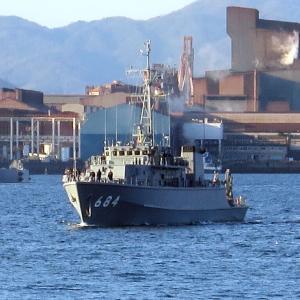 掃海艇「なおしま」の呉湾