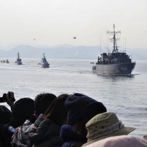 掃海艇「あいしま」 2013