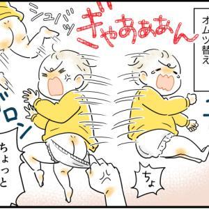 バブバブ忍法【育児漫画】