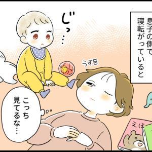 波のように【育児漫画】