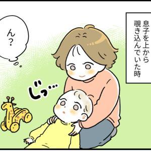 視線の先【育児漫画】