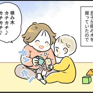 積み木カチカチ【育児漫画】