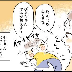 う○ちが出たら【育児漫画】