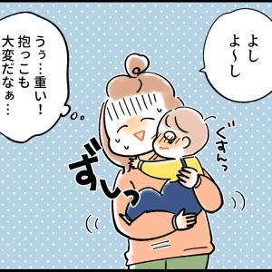 ビッグベビーの世界【育児漫画】