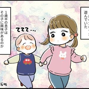 出会いと別れ【育児漫画】