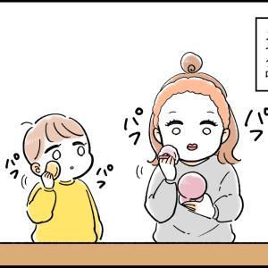 マネマネしたいお年頃【育児漫画】
