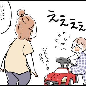 1歳ドライバー【育児漫画】