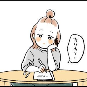 猫【育児漫画】