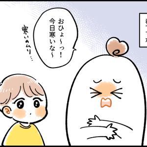 プルプル…【育児漫画】