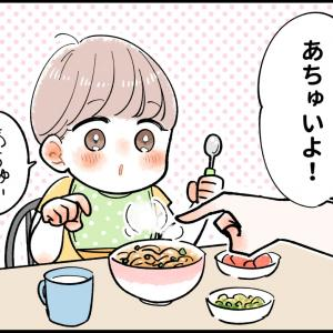 バブバブ【育児漫画】